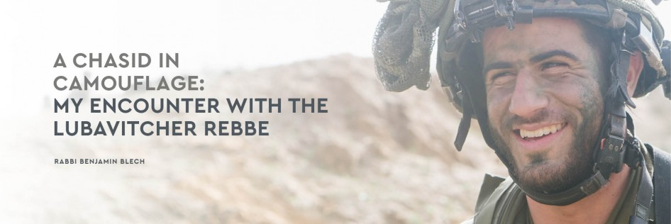 A Chasid in Camouflage: My Encounter with the Lubavitcher Rebbe - Rabbi Benjamin Blech